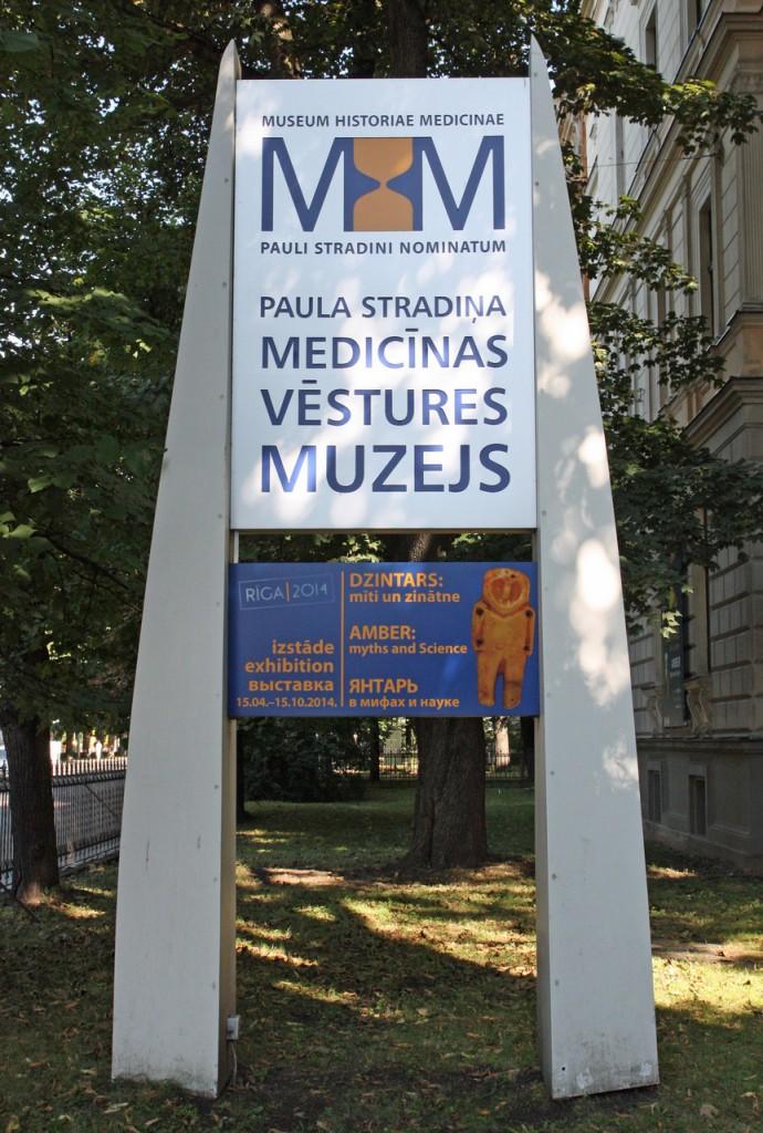IMG_6458-вход в музей