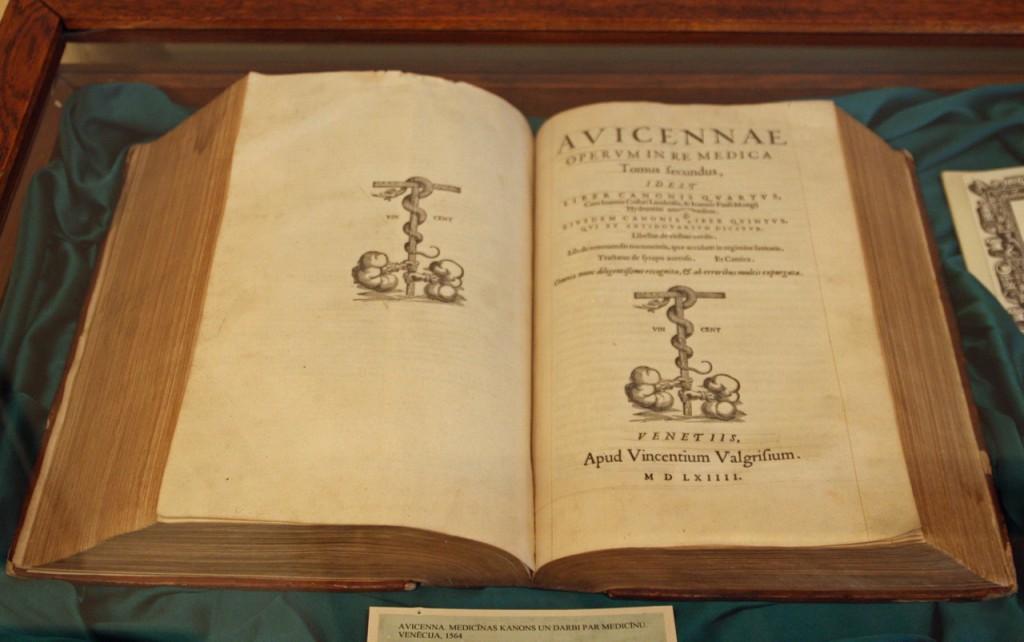 IMG_6473-труд Авиценны Operum in re medica 1564 год